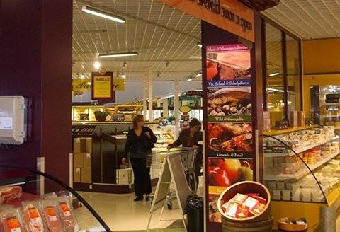 Retail Luchtgordijn